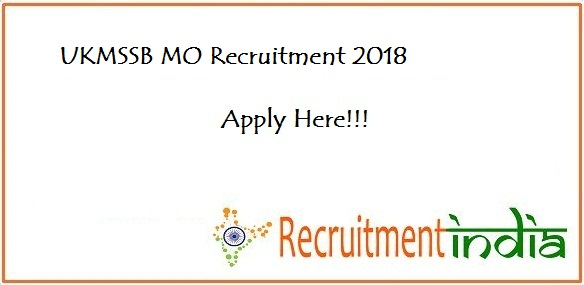 UKMSSB MO Recruitment