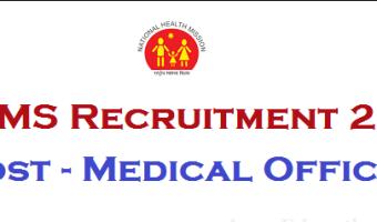 JRHMS Jharkhand MO Recruitment 2017: