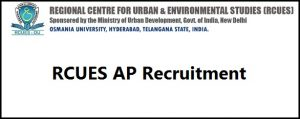 RCUES AP Recruitment 2017