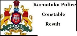 Karnataka State Armed Police Constable Results