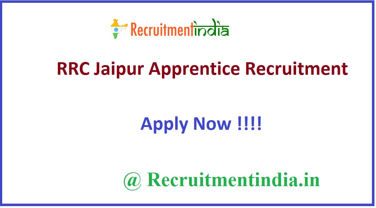 RRC Jaipur Apprentice Recruitment