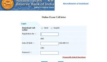 RBI Assistant Admit Card 2017- Download Prelims Hall Ticket @rbi.org.in