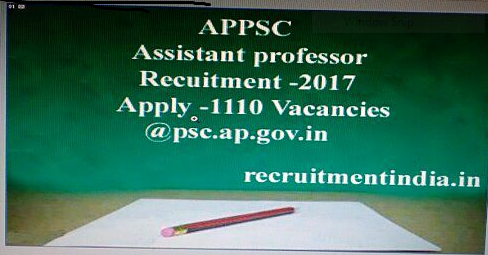 APPSC Assistant Professor Recruitment