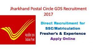 Jharkhand Postal Circle GDS Recruitment