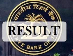 RBI Assistant Results 2017