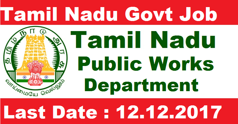 Tamil Nadu PWD Recruitment 2017-18
