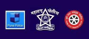 Upper Police Pune Recruitment