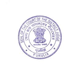 District Court Purulia Recruitment 2017
