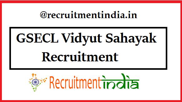 GSECL Vidyut Sahayak Recruitment