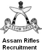 Assam Rifles Rally Recruitment 2017 -18