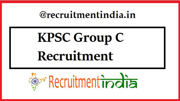 KPSC Group C Recruitment