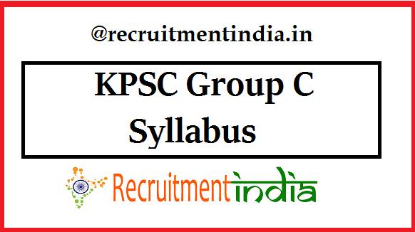 KPSC Group C Syllabus 2019 || Technical, Non Technical Exam