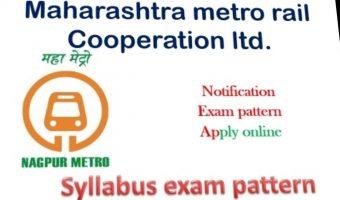Maha- Metro JE Syllabus 2017 | Download SE , Station Controller ,Technician Syllabus Pdf