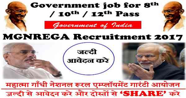 MGNREGA Jhalawar JTA Recruitment