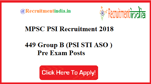 MPSC PSI Recruitment