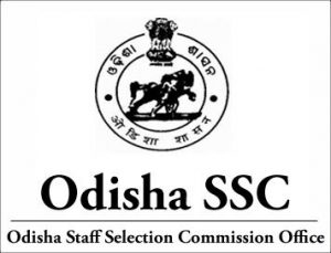 OSSC Block Social Security Officer Recruitment