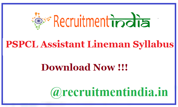 PSPCL Assistant Lineman Syllabus
