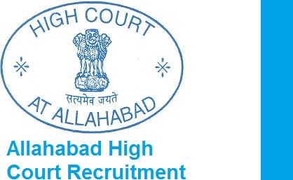 Allahabad High Court Lift Operator Recruitment