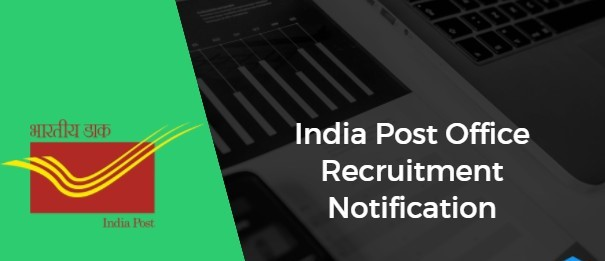 India Post AAO Recruitment 2018