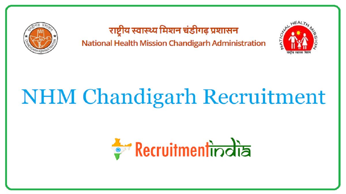 NHM Chandigarh Recruitment
