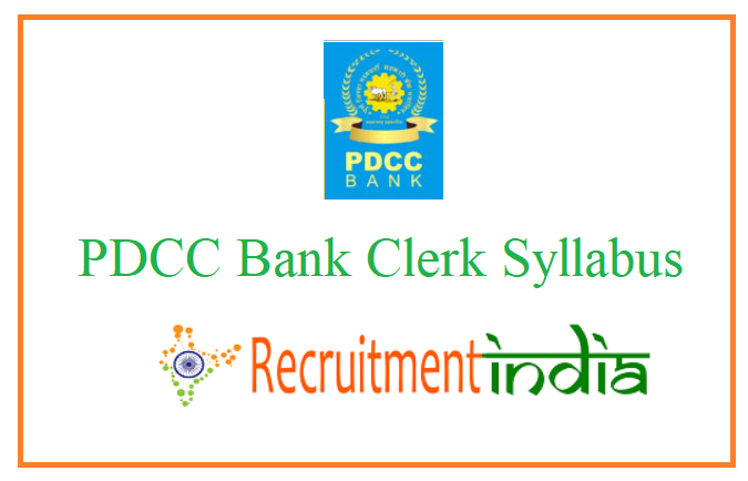 PDCC Bank Clerk Syllabus