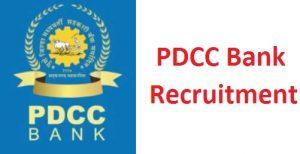 PDCC Bank Clerk Recruitment