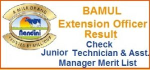 BAMUL Extension Officer Results