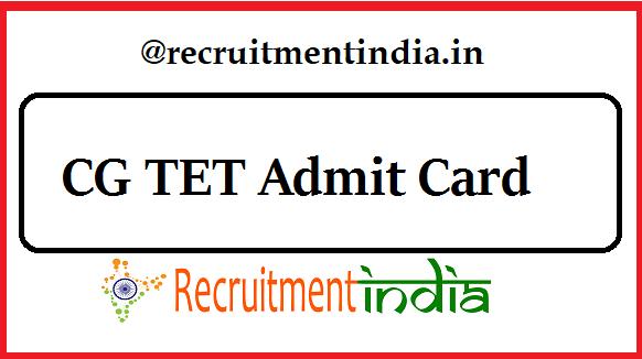 CG TET Admit Card