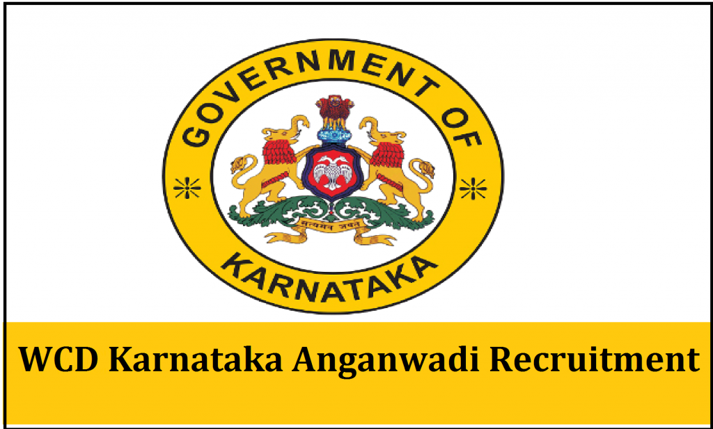 Karnataka Anganwadi Recruitment 2018