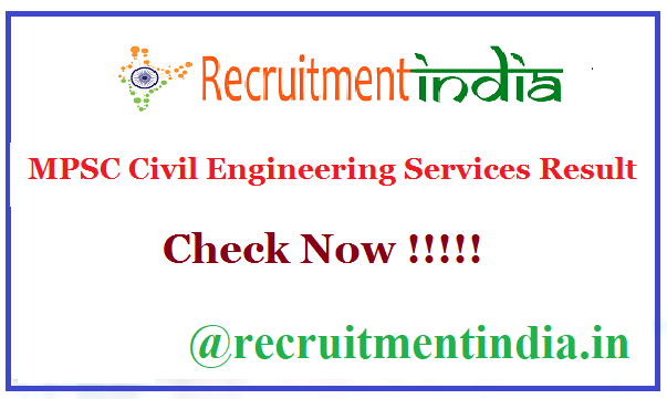 MPSC Civil Engineering Services Result