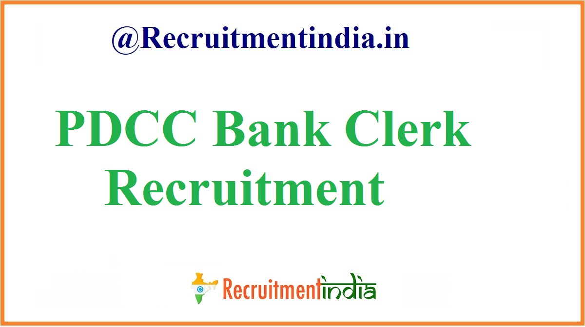PDCC Bank Clerk Recruitment