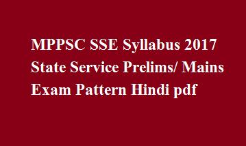 MPPSC SSE Syllabus
