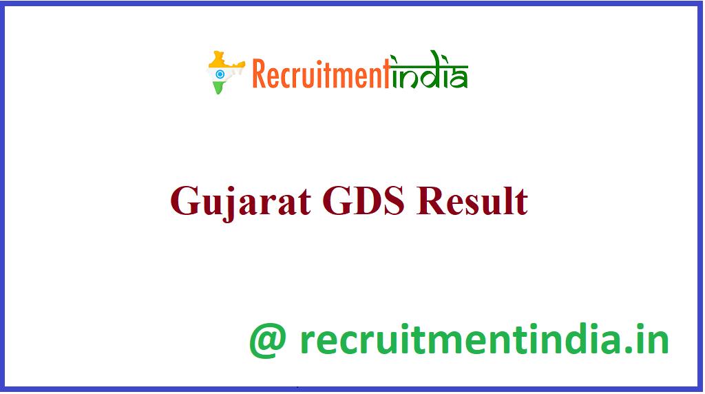 Gujarat GDS Result