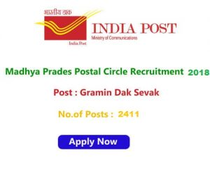 MP Postal GDS Recruitment