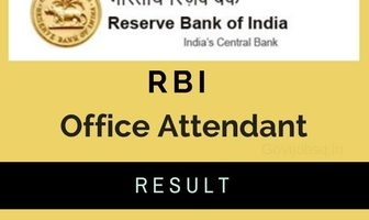 RBI Office Attendant Results 2018 | Check Merit List, Cut-Off Marks@rbi.org.in