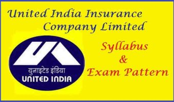 UIIC AO Syllabus 2018 | Check Administrative Officer Exam Pattern, Syllabus PDF