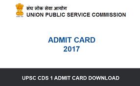 UPSC CDS Exam Admit Card