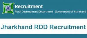 RDD Jharkhand Recruitment 2018