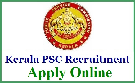 Kerala PSC Constable Recruitment