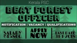 Kerala PSC Beat Forest Officer Recruitment