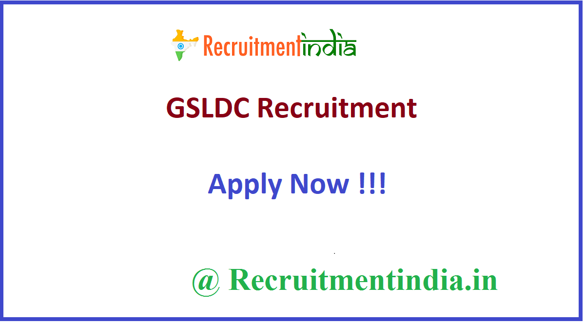 GSLDC Recruitment