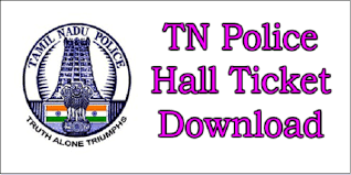 TN Police Constable Admit Card 2018
