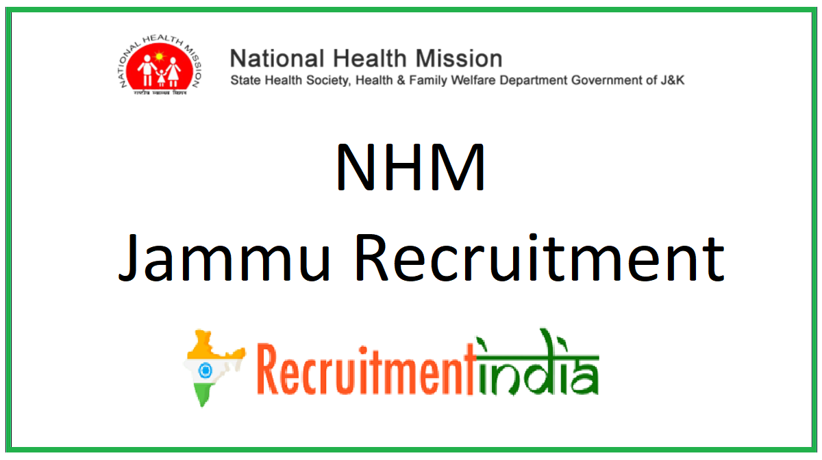 NHM Jammu Recruitment