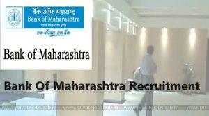 Bank of Maharashtra SO Recruitment 2018