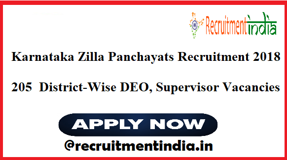 Karnataka Zilla Panchayats Recruitment