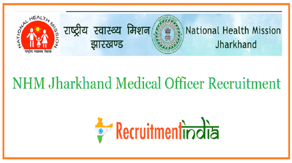 JRHMS Medical Officer Recruitment