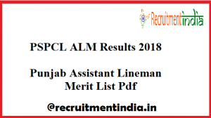 PSPCL ALM Results