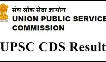 UPSC CDS Result 2018