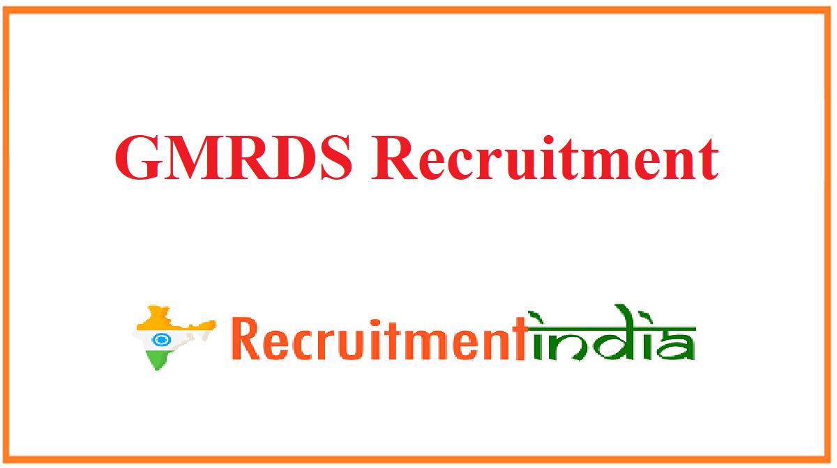 GMRDS Recruitment