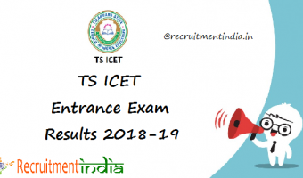TS ICET Results 2018 || Download Telangana State Integrated Common Entrance Test Rank Card, Score Card, Merit List